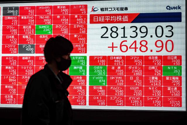 Asian stocks mixed as markets watch for Biden stimulus plan