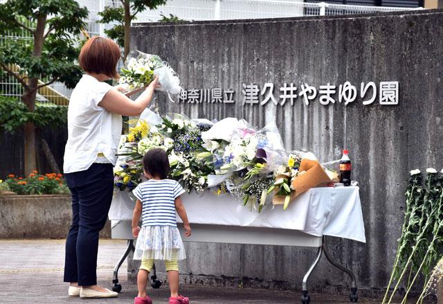 Japanese man sentenced to death for murder of 19 at care home