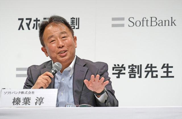 Softbank says listing of mobile unit an option; no decision made