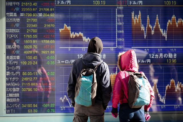 Markets Right Now: Asian markets recouping losses early
