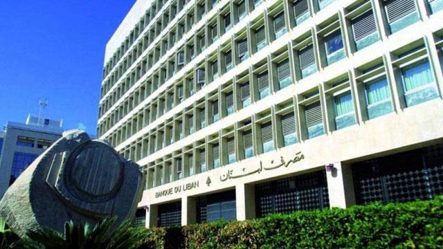 Lebanon's Financial Prosecutor Freezes Assets of 20 Banks