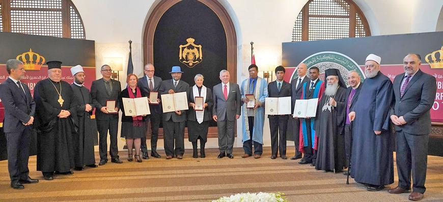 King honours winners of 2019 World Interfaith Harmony Week Prize