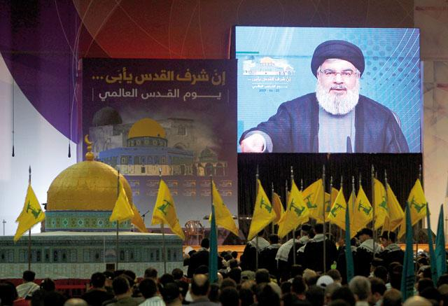 US Believes Hezbollah Determined to Give Itself Option to Attack Inside US