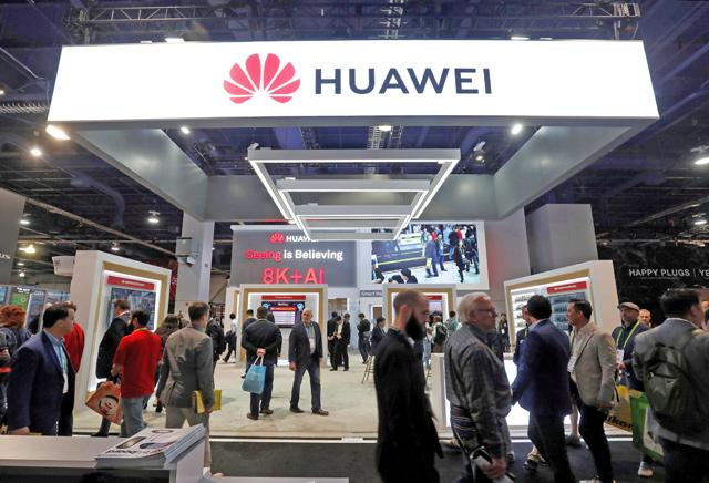 USA lawmakers introduce bills targeting Huawei, ZTE