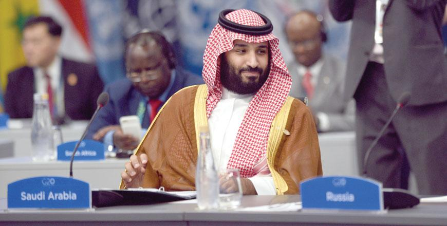 Mohammed bin Salman arrives in Algeria