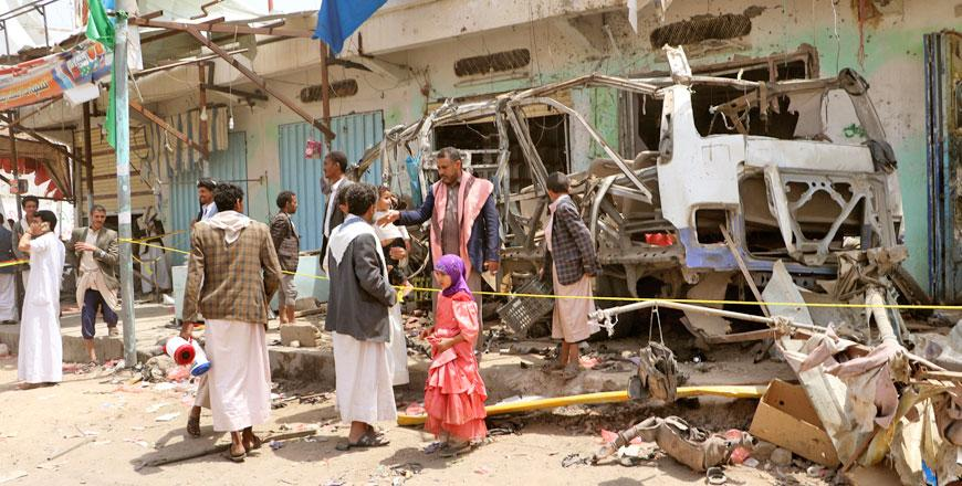 Thousands mourn Yemeni children killed by coalition air strike