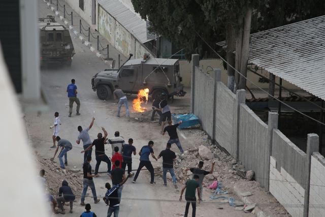 Manhunt Begins for Palestinian Gunman Who Killed Two Israelis