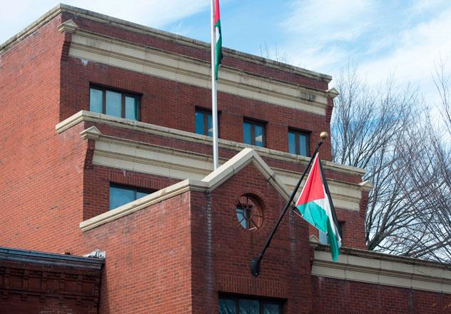 PNA suspends contacts with United States  over closure of PLO Washington office