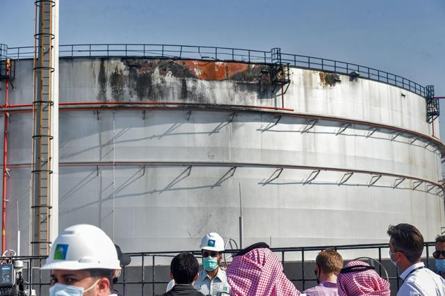 OPEC condemns attack on Saudi Arabian products distribution station in Jeddah