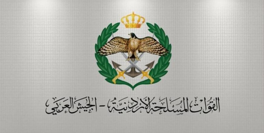 Jordan arrests ex-palace aide, others for 'security' reasons